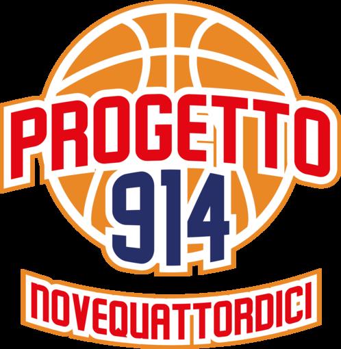 """Campus Piemonte, nasce il """"Progetto 914 [NoveQuattordici]"""""""